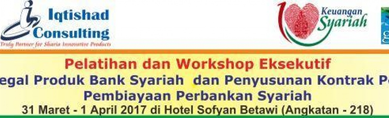 Workshop Nasional Notaris Aspek Legal Syariah